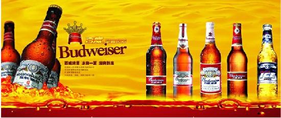 百威啤酒(中国)广告/图片来源:网络