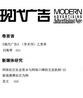 12-中间.jpg